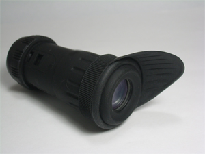 device with eyecup